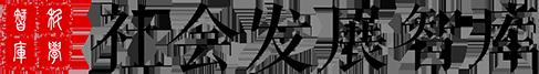 子库logo